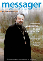 Le père Alexandre Men (n° 21 du Messager de l'Église orthodoxe russe)